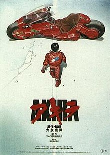 The Lasting Legacy of Akira 30 years later