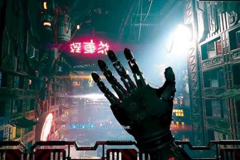 ghostrunner hand